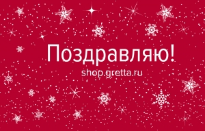 Gift_Card_8