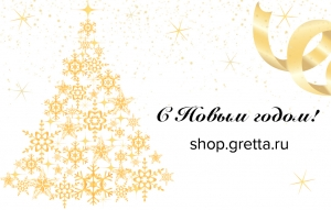 Gift_Card_9