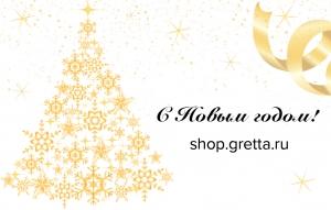 Gift_Card_9